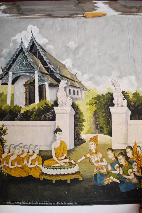 chiangmaimountain36