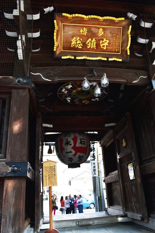 japan35