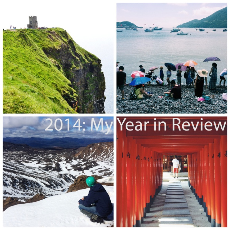 2014-my-year-in-review